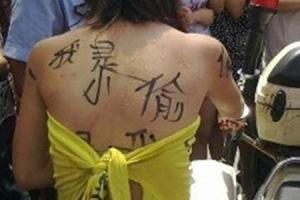 Pencuri Wanita Dibogel dan Dimalukan Depan Khalayak