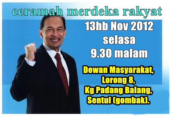 https://helmysyamza.files.wordpress.com/2012/11/ad891-ceramah2bmerdeka.jpg