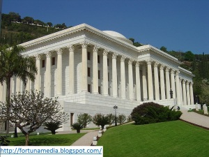 800px-Seat_of_the_Universal_House_of_Justice